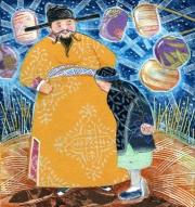Moon Dragon Emperor